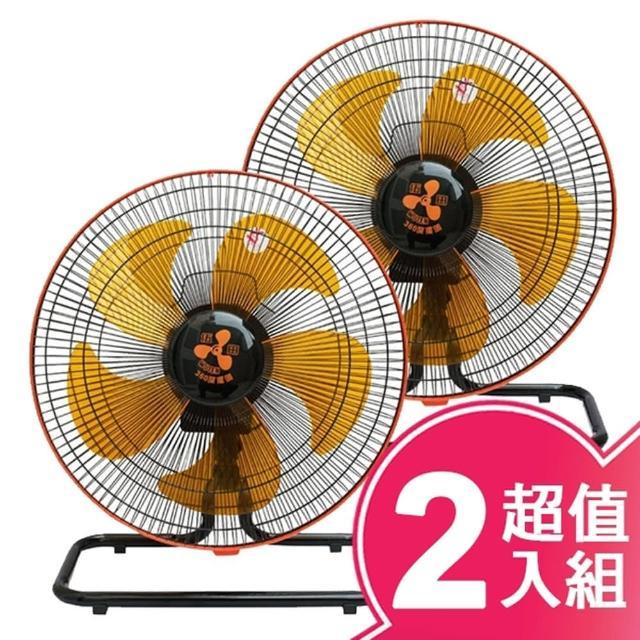 【伍田】16吋超廣角循環涼風桌扇(WT-1613S/超值2入組)