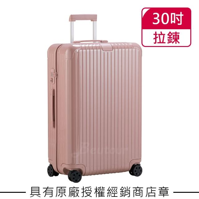 【Rimowa】Essential Check-In L 30吋行李箱 玫瑰粉(832.73.90.4)