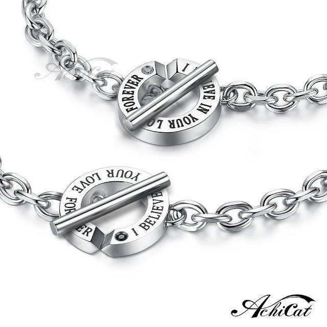 【AchiCat】情侶手鍊 珠寶白鋼對手鍊 命中注定 無限 單個價格 情人節禮物 H6053(銀色)