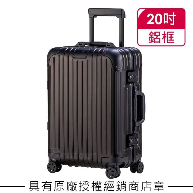 【Rimowa】Original Cabin S 20吋登機箱 黑色(925.52.01.4)