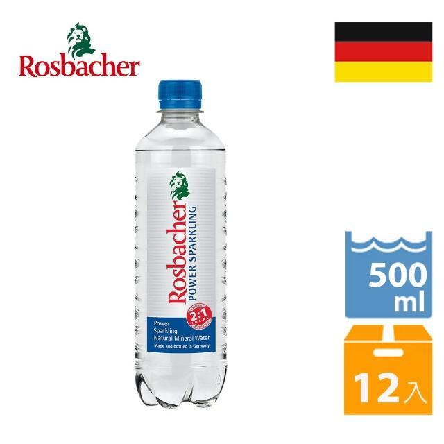 【Rosbacher 洛斯巴赫】運動專用氣泡礦泉水(天然氣泡礦泉水)