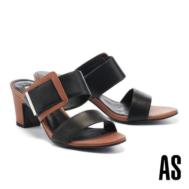 【AS 集團】時髦撞色寬版一字帶全羊皮高跟拖鞋(黑)