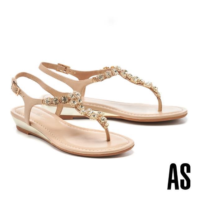 【AS 集團】奢華時尚晶鑽全真皮楔型夾腳涼鞋(米)