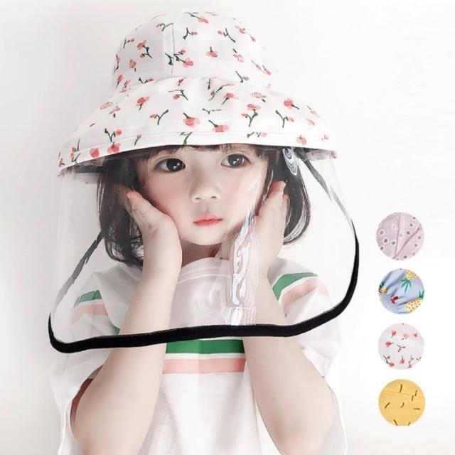 【橘魔法】滿印防飛沫遮陽圓帽 空頂帽 可拆透明面罩(盆帽 防唾液 漁夫帽 遮陽帽 童帽 童裝)