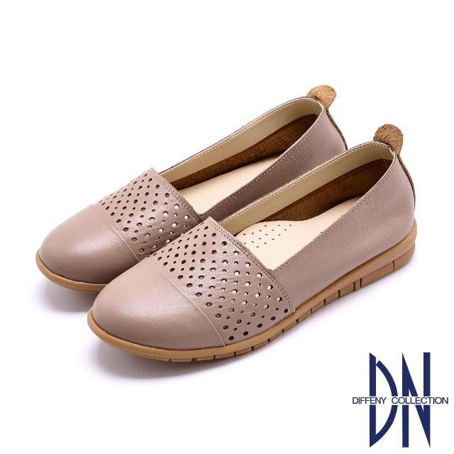 【DN】平底鞋_MIT簡約牛皮簍空造型休閒鞋(咖啡)