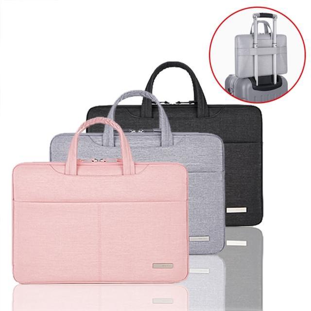 13.3吋 隱藏式手提電腦包 筆電包 保護套(加厚防摔防水筆電包)