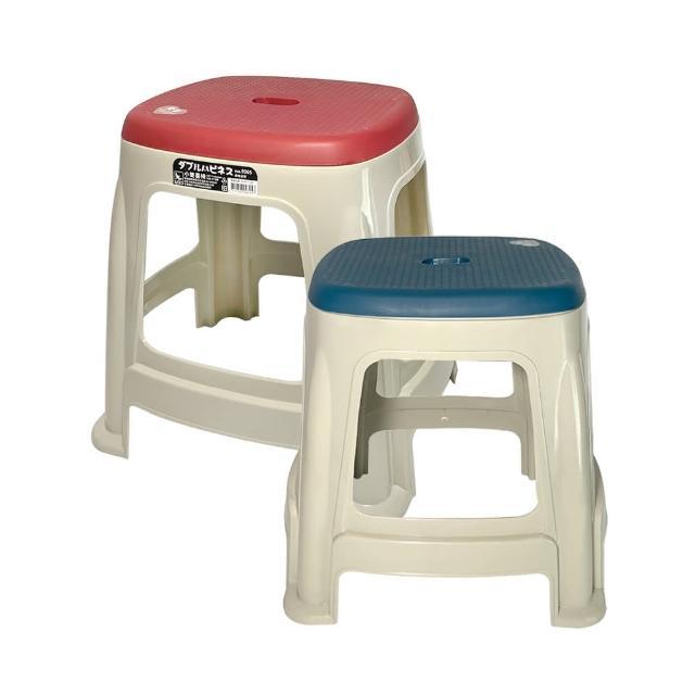 【生活King】小雙喜塑膠椅-3入組(兩色可選)