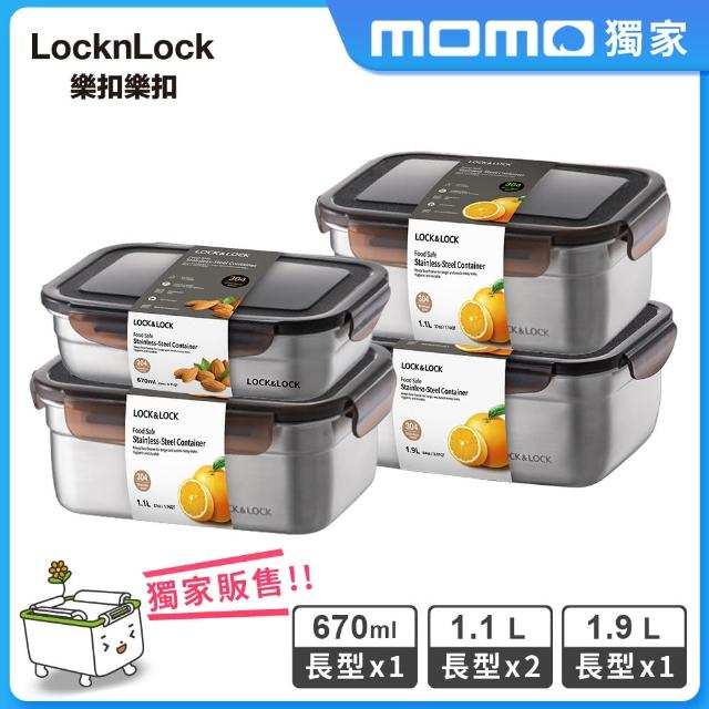 【LocknLock 樂扣樂扣】不鏽鋼輕量保鮮盒熱銷4件組(MOMO獨家)
