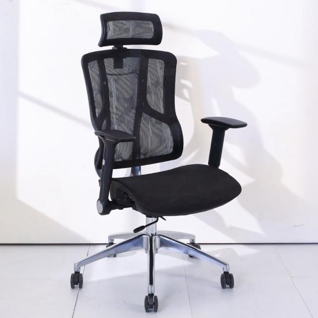 【BuyJM】特級機能線控全網辦公椅/辦公椅(主管椅)