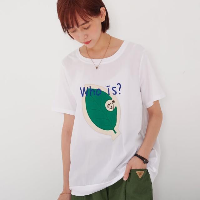 【慢。生活】英文樹葉貼布刺繡休閒T恤-F(白)