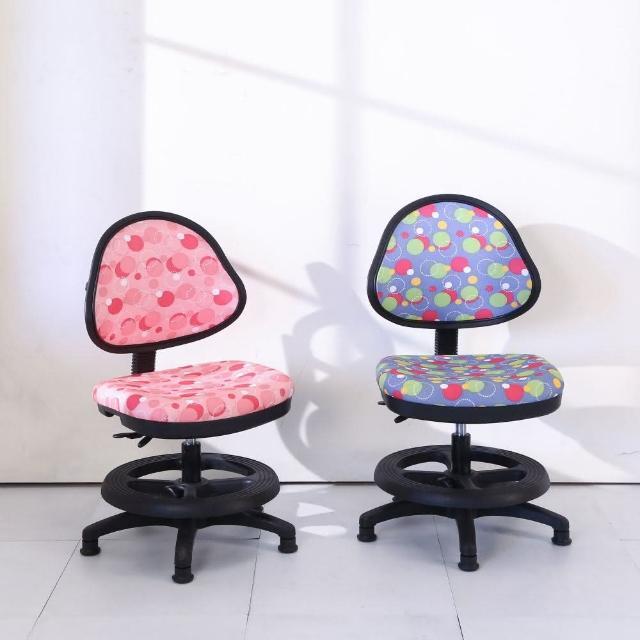 【BuyJM】圈圈防潑水固定式腳踏圈兒童成長椅(電腦椅)