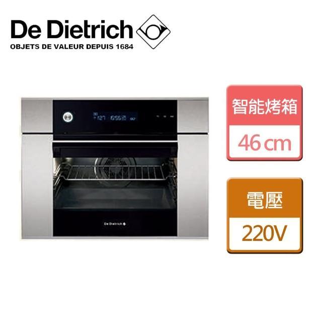 【De Dietrich 帝璽】46公分鉑金系列烤箱-無安裝服務(DOP1145X)