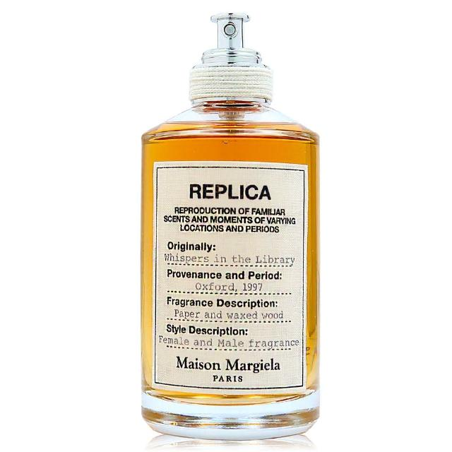【Maison Margiela】組合-Whispers In Library 圖書館密語淡香水100ml(TESTER 平行輸入)