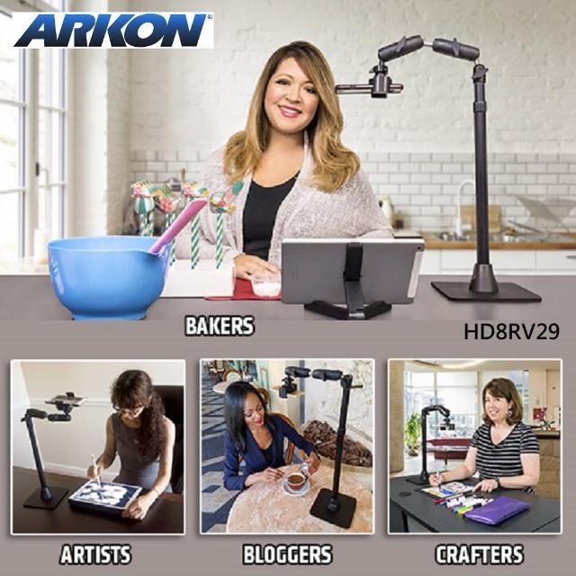 【ARKON】專業級桌立式自拍直播架 手機/攝影機/微型投影機用(直播、視訊、線上教學必備)