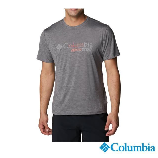 【Columbia 哥倫比亞】男款-UPF15快排短袖野跑上衣-深灰(UAE03380DY / 快排.防曬.休閒)