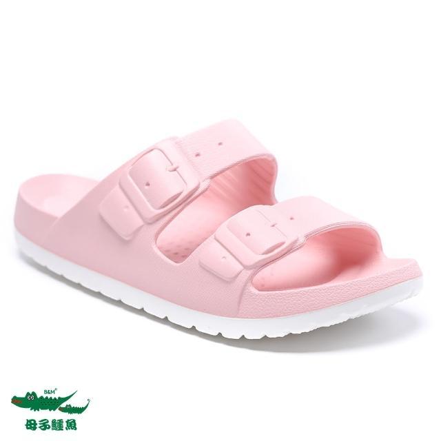【母子鱷魚】玩美雙色輕量時尚拖鞋-淺粉