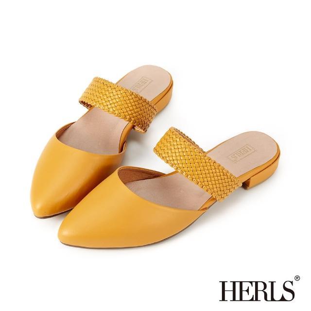 【HERLS】穆勒鞋-編織橫帶鏤空尖頭低跟穆勒鞋拖鞋(芥黃色)