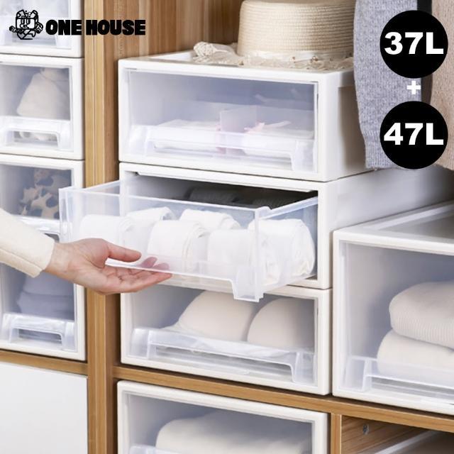 【ONE HOUSE】53款-加長 加厚高鎖扣抽屜收納箱-37L+47L