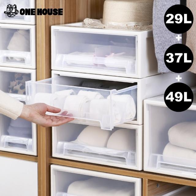 【ONE HOUSE】47款-加厚 加高 鎖扣抽屜收納箱-29L+37L+49L