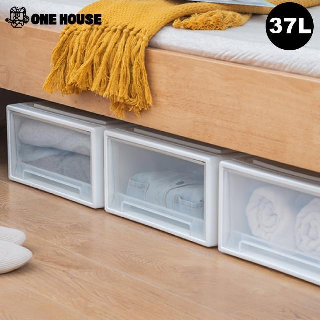 【ONE HOUSE】47款-加厚 加高 鎖扣抽屜收納箱-37L