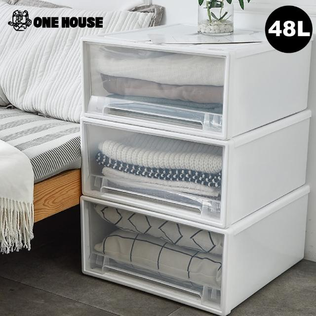 【ONE HOUSE】47款-加厚 加寬 鎖扣抽屜收納箱-48L