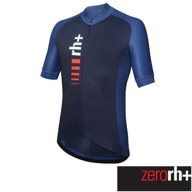 【ZeroRH+】義大利PRIMO系列男仕專業自行車衣(藍色 ECU0751_850)