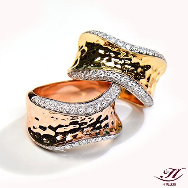【禾美珠寶】0.60ct VS2 18K金 天然鑽石戒指SN761(二色選一)