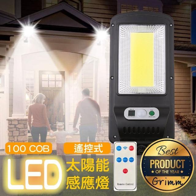【格琳生活館】太陽能充電戶外無線LED感應高亮度路燈(可遙控式)
