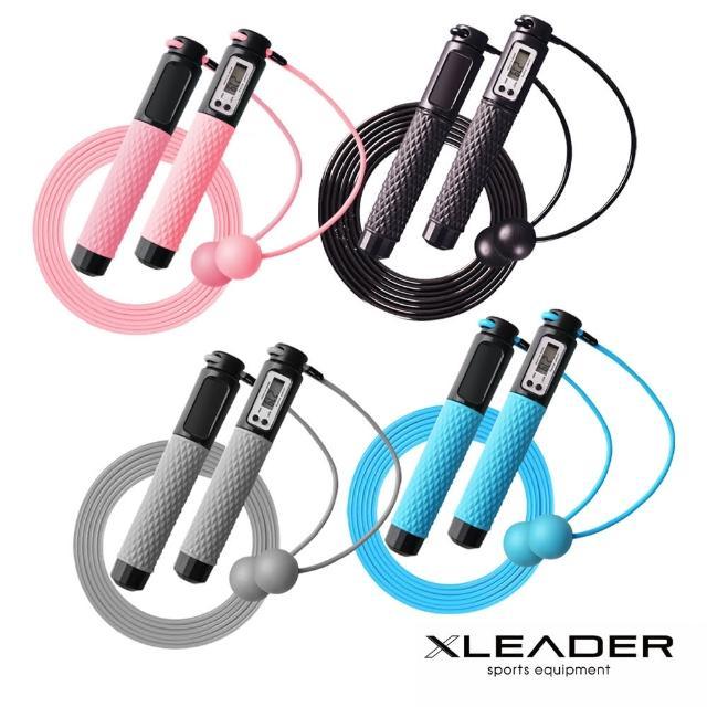 【Leader X】高階智能計數 快速燃脂有氧減肥兩用跳繩(多色任選)