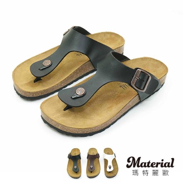 【MATERIAL】男鞋 夾腳真皮墊拖鞋 MA女鞋 T27672(拖鞋)
