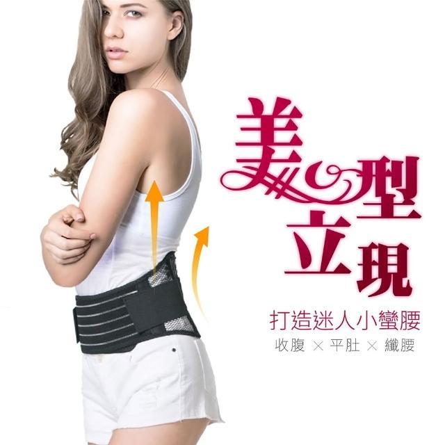 【JS 嚴選】外銷新品護脊板減壓護腰帶(610腰帶*2)