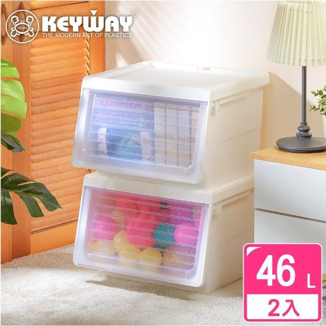 【KEYWAY】派特西直取式整理箱46L-2入(透明前蓋 整理箱 MIT台灣製造)
