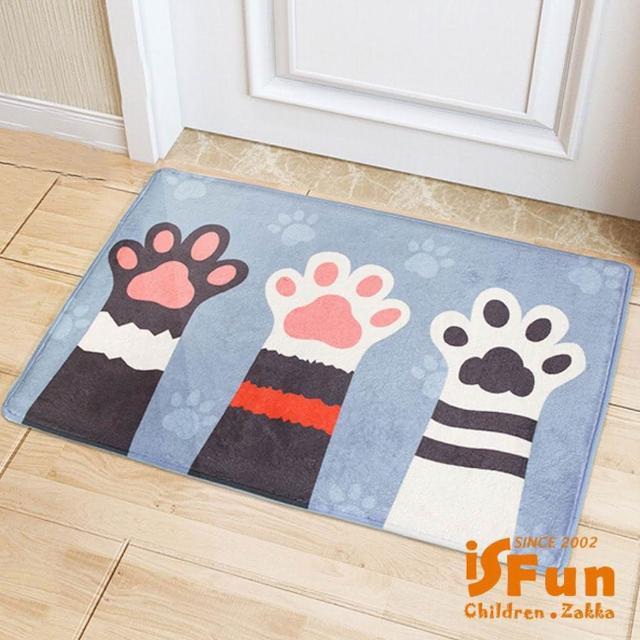 【iSFun】舉手貓掌*療癒動物絨毛腳踏地墊40x60cm