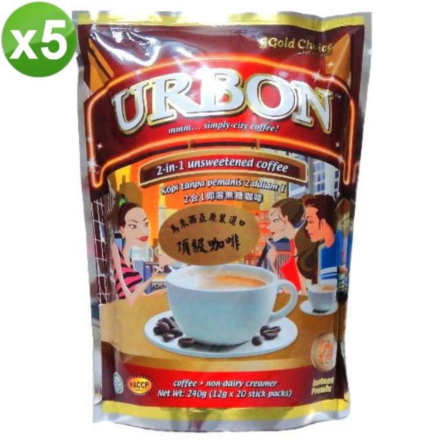 【金寶】URBON二合一無糖咖啡(5袋/組)