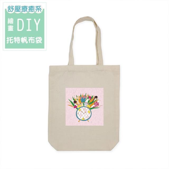【印花美術社】香氛舒壓療癒手繪DIY帆布包組-愛麗絲的鐘
