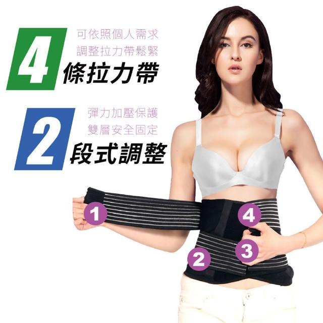 【JS 嚴選】台灣製竹炭高機能健康腰帶(9吋加碼送竹膝竹腕)