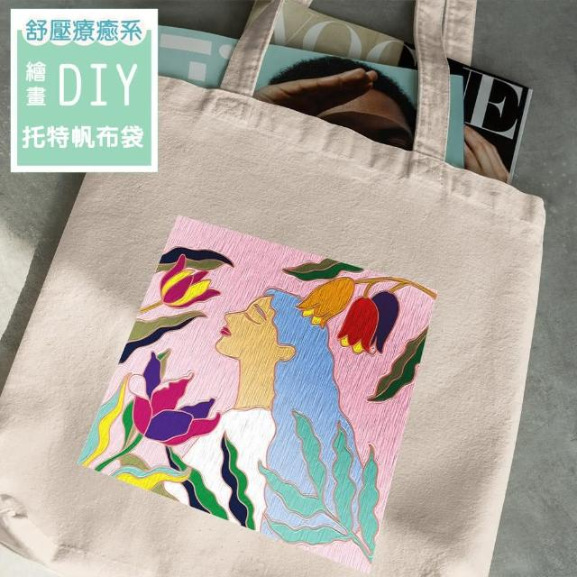 【印花美術社】香氛舒壓療癒手繪DIY帆布包組-鳥語花香