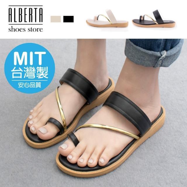 【Alberta】MIT台灣製 2cm涼鞋 休閒百搭金線裝飾 皮革平底圓頭套指涼拖鞋
