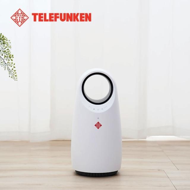 【Telefunken】TELEFUNKEN德律風根 4-8坪 極致靜感 無葉雙流清淨機(TELEFUNKEN德律風根 空氣清淨機)