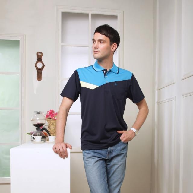 【PAUL SAILING】不對稱拼接吸濕排汗短袖POLO衫