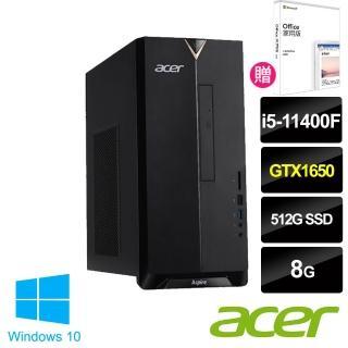 【+Office 2019】Acer Aspire TC-1660 i5 六核獨顯電腦(i5-11400F/8G/512G PCIe SSD/GTX1650-4G/Win10)
