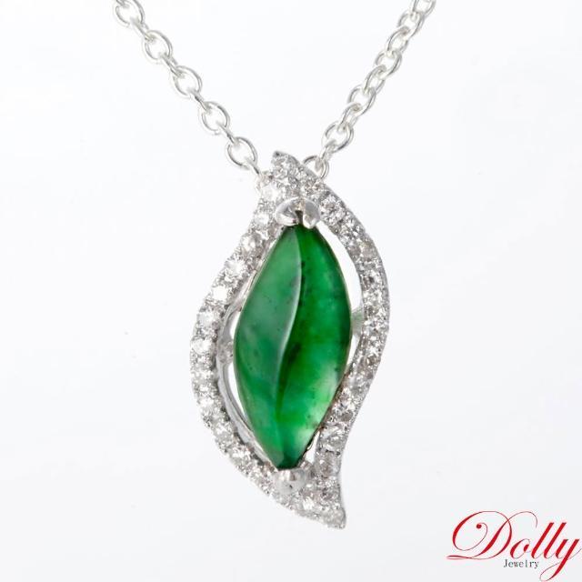 【DOLLY】緬甸冰種A貨翡翠 銀飾項鍊