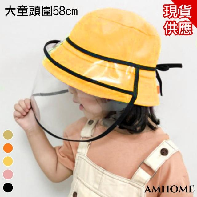 【Amhome】素面棉麻防曬防飛沫2用可拆大童成人帽58頭圍#109785現貨+預購(5色)