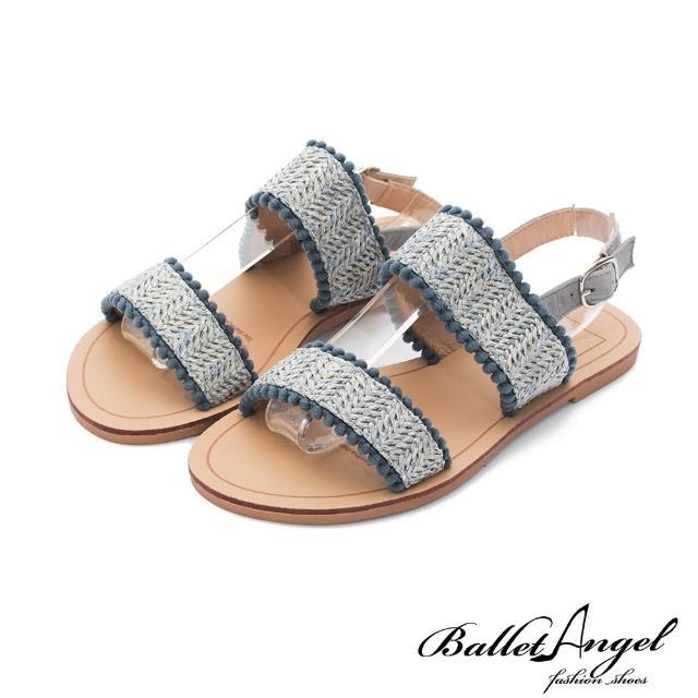 【BalletAngel】渡假風情草編織平底涼鞋(藍)