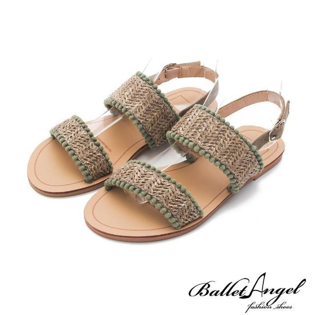 【BalletAngel】渡假風情草編織平底涼鞋(卡其)
