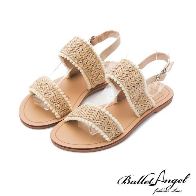 【BalletAngel】渡假風情草編織平底涼鞋(杏)