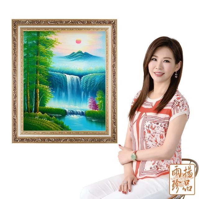 【雨揚】開運手繪油畫-名山利水(招財)