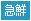 ~HIKOREA~正韓空運~青春學院風壓紋皮革流蘇裝飾懶人休閒鞋 7~2757