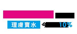 ~Fujiei~31合1 手機工具組 JK~6005
