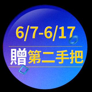 送果凍套【SONY 索尼】PS4 Pro主機 CUH-7218系列1TB(-極致黑)+《 熱門遊戲任選X1》